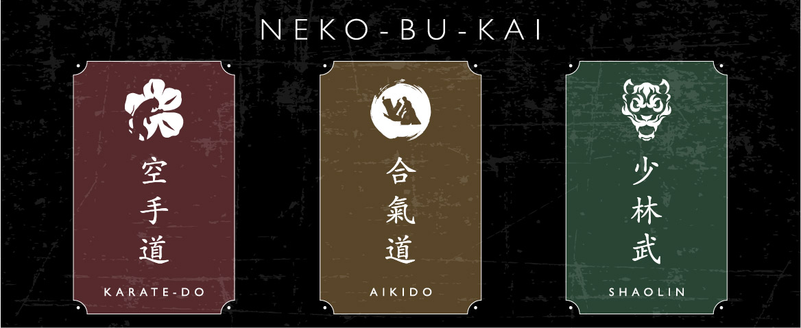 karate, aikido and shaolin logos
